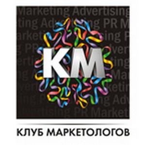 "Клуб маркетологов объявил он-лайн Маркетинг-клинику для фонда ""Звездный порт"""