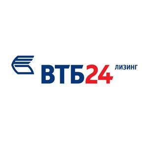 ВТБ24 запускает новую линейку лизинговых программ для предпринимателей