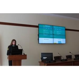 Работа электронных сервисов службы продемонстрирована Алтайскому банковскому союзу