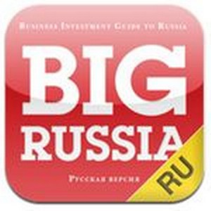 BIGRUSSIA для iPad, iPhone, Android