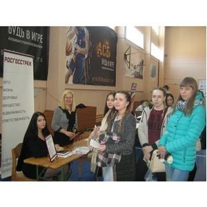 Росгосстрах в Пензенской области принял участие в ярмарке вакансий ПГУАС