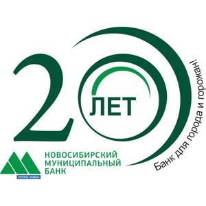 Новосибирский Муниципальный банк снизил цены на монеты из золота и серебра