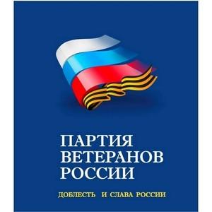 Партия Ветеранов России выдвинула кандидата в Мэры Москвы