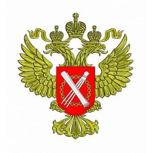 Штрафы в десятки тысяч рублей заплатят нарушители законов о банкротстве