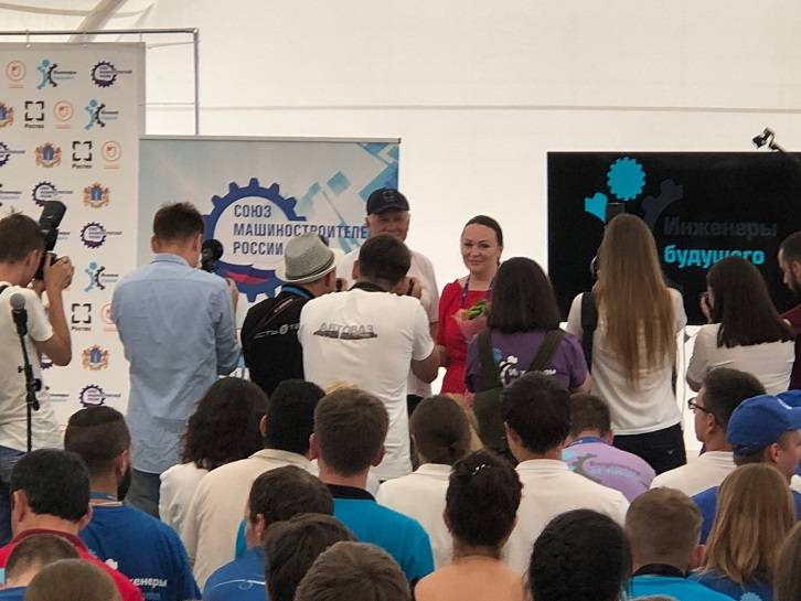 Машиностроители Свердловского РО приняли участие в форуме «Инженеры будущего - 2018»
