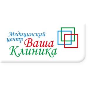 В МЦ «Ваша Клиника» открылась кафедра института повышения квалификации Федерального МБА