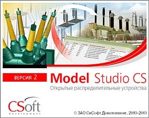 Вышла новая версия программного комплекса Model Studio CS Открытые распределительные устройства