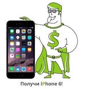 MoneyMan ������ iPhone ������ ��������� ��������