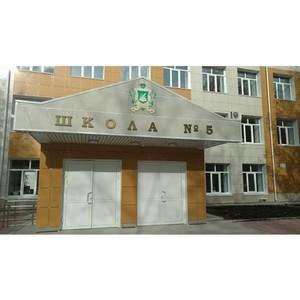 Эксперты ОНФ в Югре приняли участие в общественной приемке школы №5 в городе Урае