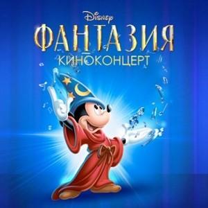При поддержке БФ «Сафмар» Михаила Гуцериева состоялся благотворительный киноконцерт Disney