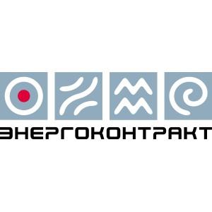 Аудит на отлично: система менеджмента качества ГК «Энергоконтракт» соответствует ГОСТ ISO 9001-2011