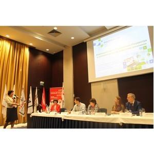 Специалисты Управления Росреестра рассказали на форуме об учете и госрегистрации недвижимости