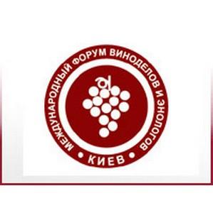Открыта регистрация на участие в Международном Форуме виноделов и энологов