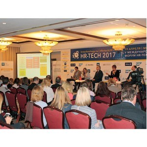 Компания «БОСС. Кадровые системы» приняла участие в Форуме «HR-TECH 2017»