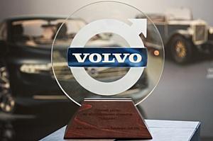 «Независимость Volvo» - лидер, это навсегда!