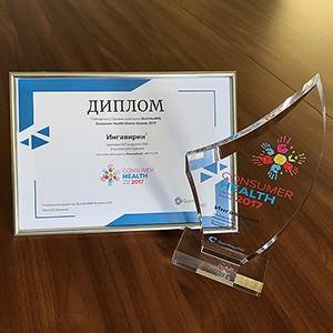 Ингавирин® компании «Валента Фарм» стал победителем премии Consumer Health Choice Awards 2017