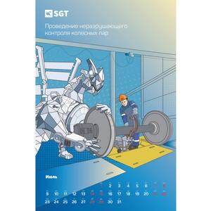 «СГ-транс» занял 2 место в Национальном конкурсе корпоративных календарей