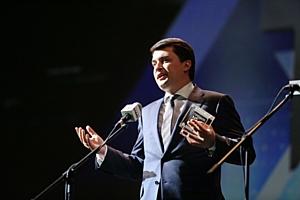 Вручение «Премии номер один» в Екатеринбурге
