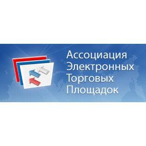 Запрос котировок или электронный аукцион