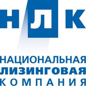 Итоги деятельности «Национальной Лизинговой Компании» за 2012 год