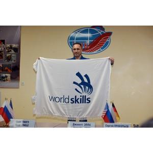 Флаг WorldSkills полетел в космос
