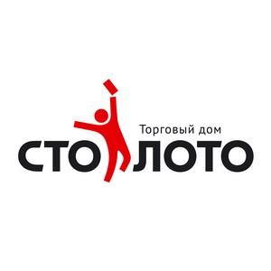 Жительница Астрахани приобрела первый в своей жизни лотерейный билет и выиграла 240 000 рублей