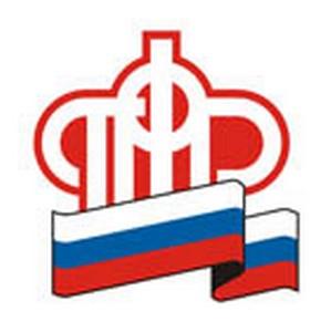 ПФР и профсоюзы в Тамбове обсудили итоги совместной работы по разъяснению пенсионной формулы