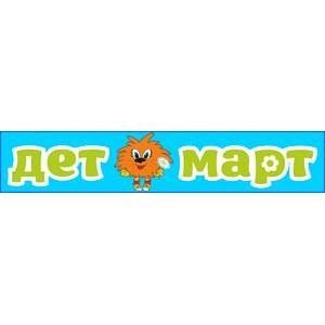 Компания «Грако М» и сеть магазинов «ДЕТМАРТ» на ярмарке на ВВЦ