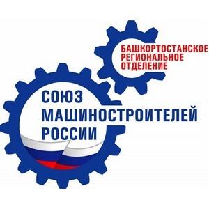 Утвержден проект соглашения между профсоюзами, объединениями работодателей и Правительством РБ