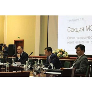 Владимир Гутенев выступил на Московском экономическом форуме