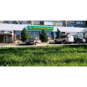 Ульяновский филиал Россельхозбанка подвёл итоги ипотечного кредитования за I полугодие 2016 года