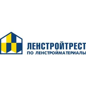 «Ленстройтрест» открыл новый офис продаж на «Ладожской»