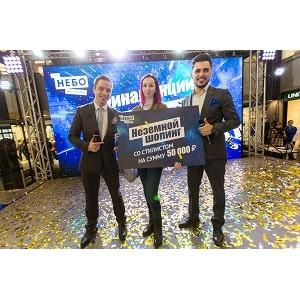 """50000 рублей на шопинг в подарок от ТРК """"Небо"""""""