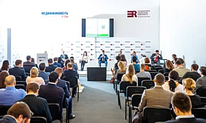 Компания AFI Development выступила официальным партнером делового форума RREF