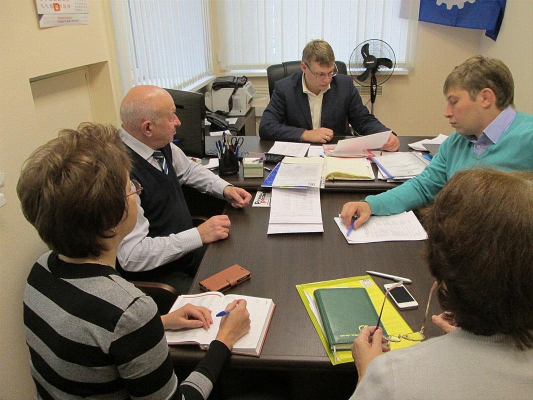 Заседание аппарата Свердловского Регионального отделения