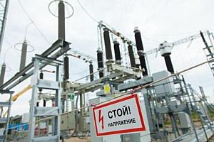 Костромские энергетики МРСК Центра напоминают правила электробезопасности в период паводка