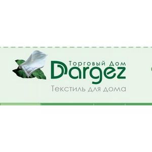 Новая коллекция одеял и подушек от «Даргез»
