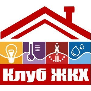 Участники «Клуба ЖКХ Советского района» г. Воронежа обсудили вопросы капремонта многоэтажек