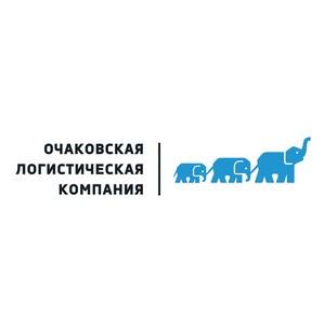 «Очаковская Логистическая Компания» открывает новые направления - доставку в «Тандер» и Metro
