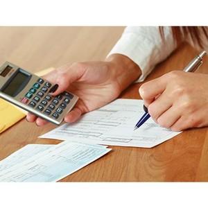 С 1 января 2016 года изменились КБК для уплаты страховых взносов