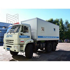 Передвижной пост ДПС производства ЗАО «МПЗ» позволит осуществлять надзор за безопасностью на дорогах