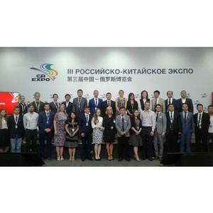 В Екатеринбурге откроют российско-китайский студенческий бизнес-инкубатор