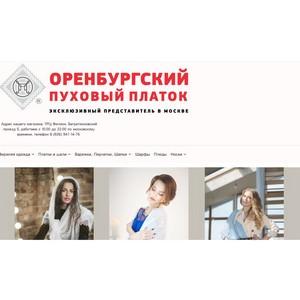 «Оренбургский пуховый платок» в социальной сети «ВКонтакте»