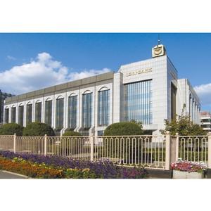 Рост объема валютно-обменных операций в Оренбургском отделении Сбербанка России