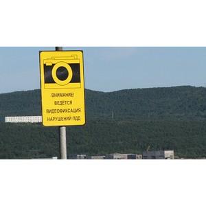 В Свердловской области уже давно установлены знаки, предупреждающие о радарах