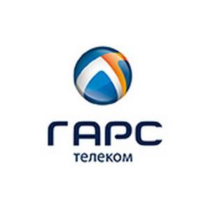 Борис Мазо назначен руководителем отдела по взаимодействию с операторами связи Гарс Телеком