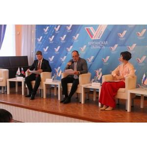 В Кургане состоялась региональная конференция Общероссийского народного фронта