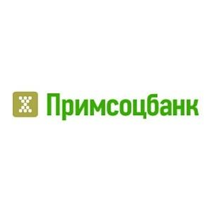 Примсоцбанк поддержит бизнес Камчатки