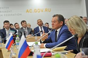 Государственную поддержку предпринимательства обсудили на Саммите деловых кругов «Сильная Россия»