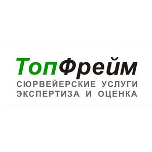 Регистратор TopGuard стал решением в доказательстве факта хищения грузов при перевозке